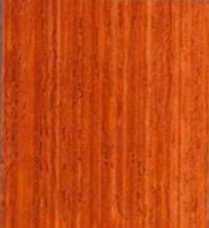 5053 Горькушка