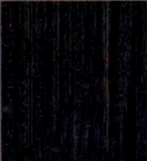 5089 Вар