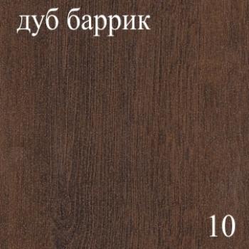 Ламинат 10 Дуб Баррик