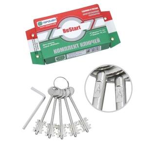 Сменный комплект ключей (70 серия)