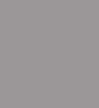 Отделка ЛДСП Вулканический Серый